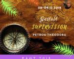 Супервизия с Петрос Теодору 08-09.12.2018